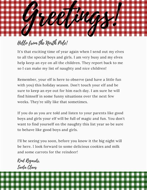 printable elf on the shelf introduction letter from santa elf on the shelf introduction letter printable best of