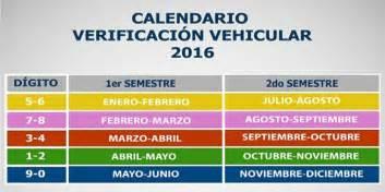 tenencia vehicular 2017 qu estados la aplicarn los formato pago de tenencia edo de mex 2017