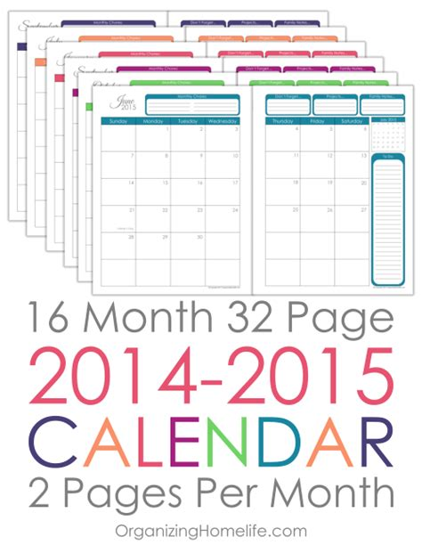 printable calendar 2014 to 2015 print 2014 and 2015 calendar new calendar template site