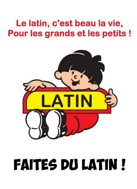 le latin cr 233 ation d affiches publicitaires langues anciennes