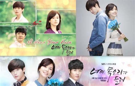 film korea terbaru di rcti 2014 rcti manjakan penggemar drama korea melalui i can hear