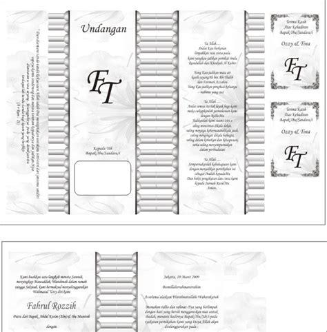 format gambar sablon contoh undangan sablon murah contoh desain undangan