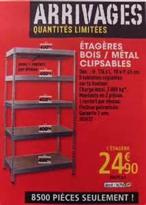 1 5 Car Garage Plans 201 tag 232 re clipsable en bois et m 233 tal pour charges lourdes