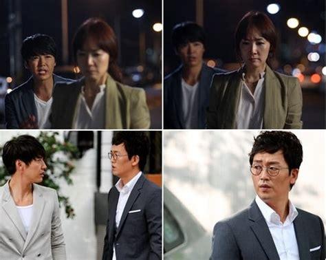 film korea terbaru mbc hate to lose episode 18 multi language subtitles