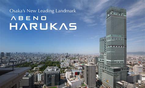 Floor Plan Logo Abeno Harukas