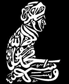Sifat Shalat Tahajjud Rasulullah tuntunan tata cara sifat shalat rasulullah nabi muhammad saw tipstriksib