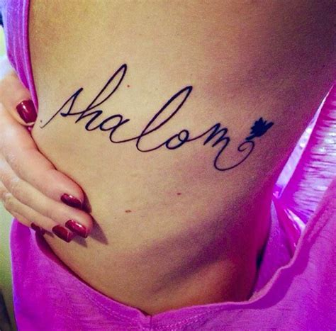shalom tattoo designs 1000 images about one day on cross