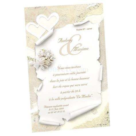 Exemple De Lettre D Invitation De Mariage Modele Carte De Visite Mariage Document