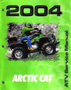2004 arctic cat 250 300 400 500 atv service manual