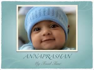 invitation for annaprashan