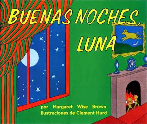 buenas noches luna 0060262141 buenas noches luna minigranada