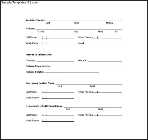 contact form template contact information form student information form freebie