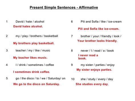 sentence pattern simple present tense simple present practice