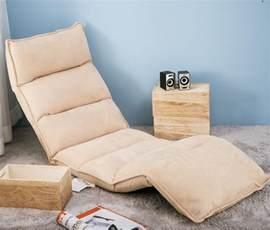 Floor Lounger Sofa Amazon Com Merax Foldable Floor Chair Relaxing Lazy Sofa