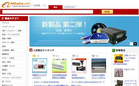 alibaba web services r 233 volution en chine les salari 233 s d alibaba montent au