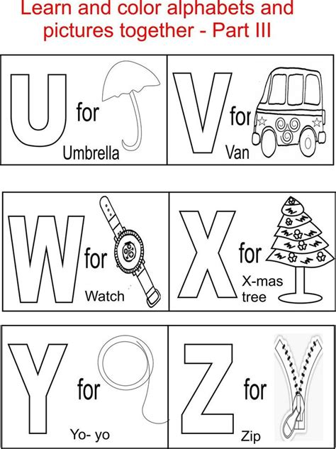 printable coloring pages to learn colors 91 best images about alphabet printables on pinterest