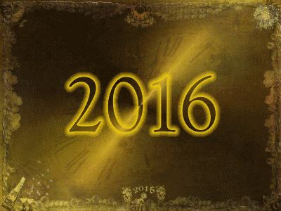 new year 2016 moving images happy new year 2016 animated gif respect my