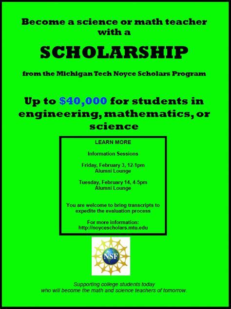 Michigan Tech Academic Calendar Teaching Certification Program Math And Science School