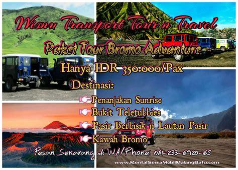 Travel Magetan Malang 0821 41555 123 Wa Or Phone rental mobil malang dan sewa mobil di malang murah