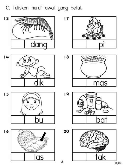 latihan bahasa melayu huruf vokal dan sukukata kvk kvkv 3