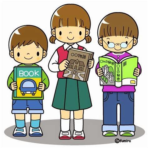 imagenes infantiles colegio dibujos para colorear maestra de infantil y primaria el