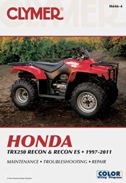 1997 To 2011 Honda Recon Manual Trx 250 Service Amp Repair
