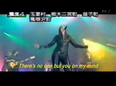 swing out you on my mind swing out you on my mind 1989 japan funnydog tv