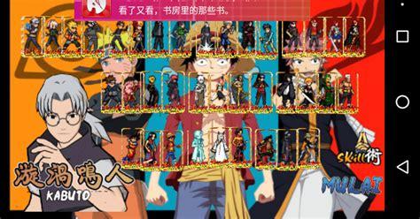 game naruto senki mod one piece download naruto senki mod anime senki by tatang apk