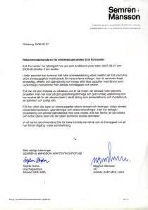 Reference Letter For Student After Internship Recommendation Letter Erikfornander