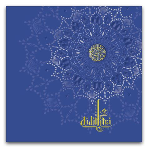 hari raya card template hari raya greeting cards studio design gallery