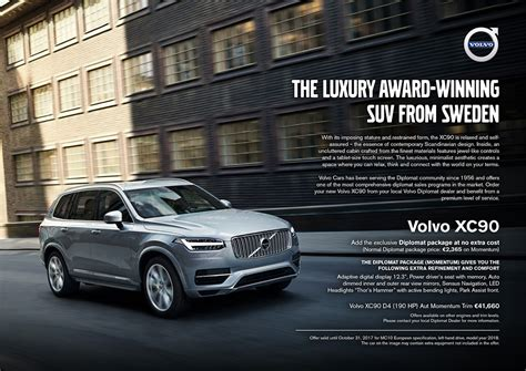 steingold volvo pawtucket ri steingold volvo cars in pawtucket ri new used volvo