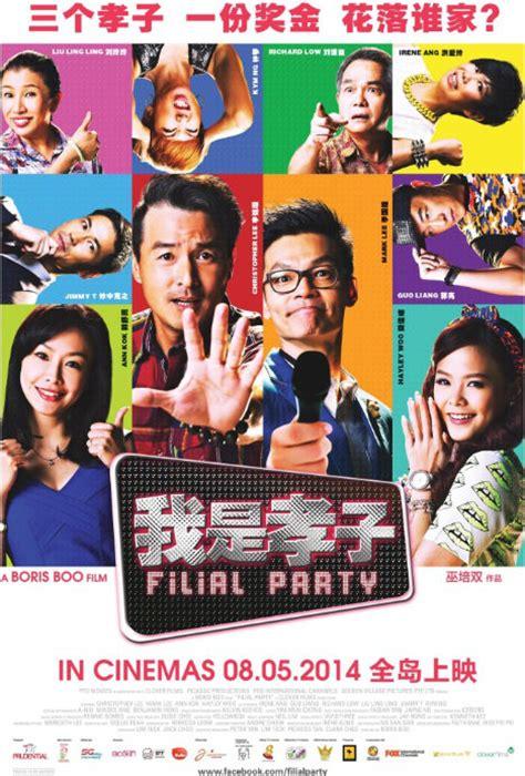 list film comedy indonesia 2014 2014 singapore movies comedy movies drama movies