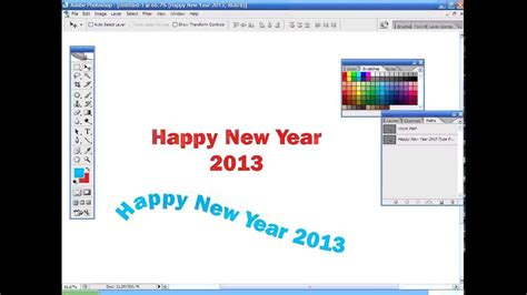 photoshop tutorial pdf in tamil text tool photoshop tutorial training dvd in tamil