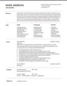 resume skills and abilities retail exles of adjectives sales assistant cv exle shop store resume retail curriculum vitae jobs