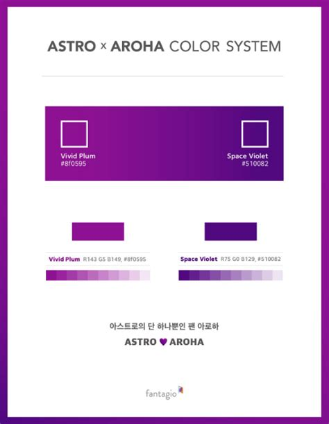 astros colors astro announce their official colors allkpop
