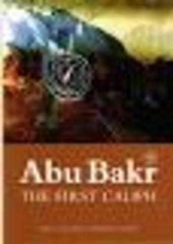 muhammad ture biography islamic timeline timetoast timelines