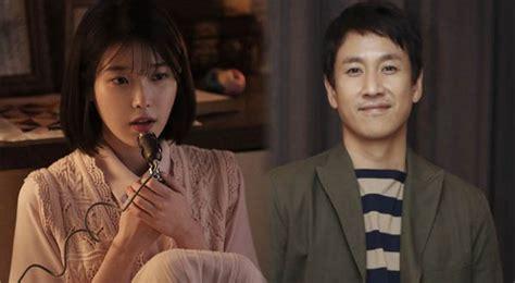 dramacool last minute romance ไอย ย นย นร บเล นละครก บอ ซอนกย นในละครเร องใหม ของ tvn