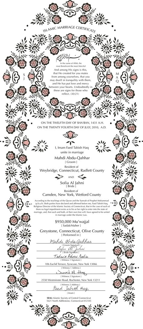 islamic marriage certificate template 60 best images about certificate design on
