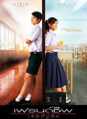 download film thailand romantis sub indonesia download film friendship sub indonesia download film terbaru