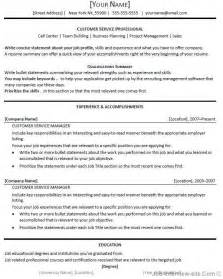 Best Naukri Resume Headline by Resume Headline Examples Berathen Com