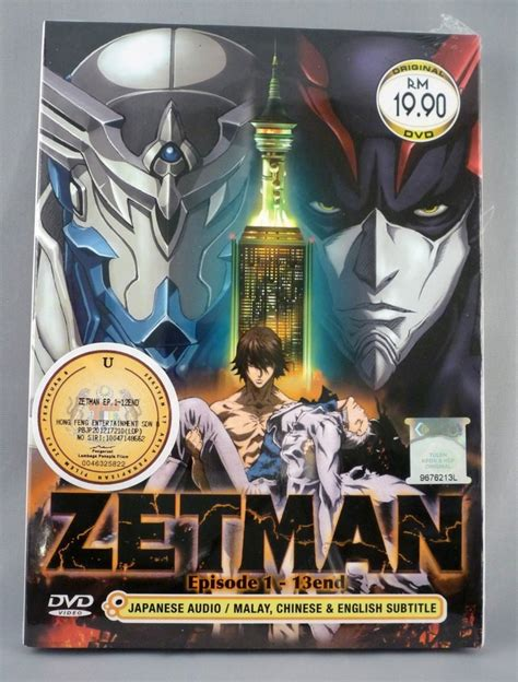 Lc The Future Diary 07 202 best eggplaster anime images on anime dvd