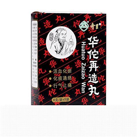 Huatuo Zaizao Pills Huatuo Zaizao Wan hua tuo zai zao pill apoplexy hemiplegia huatuo wan health and in the uae see prices
