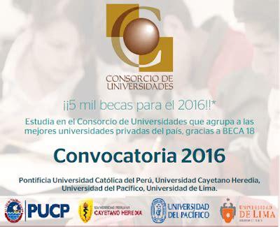 resultado examen de admision de beca 18 convocatoria 2015 pronabec resultados beca 18 examen descentralizado 24 de enero 2016