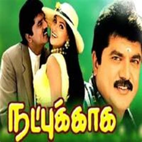 download mp3 from theeran natpukkaga 1998 tamil mp3 songs download starmusiq