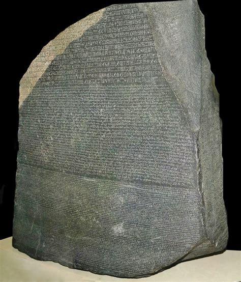 rosetta stone k 12 di qua e di la abukir e rosetta egitto egypt