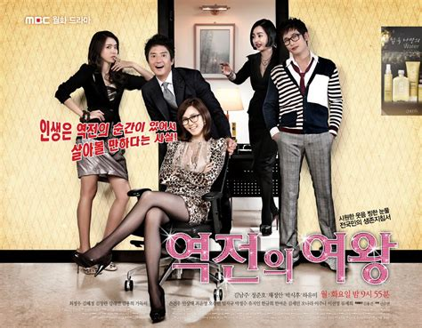 film korea queen of housewives wwatd 2011 kdrama awards march madness edition the
