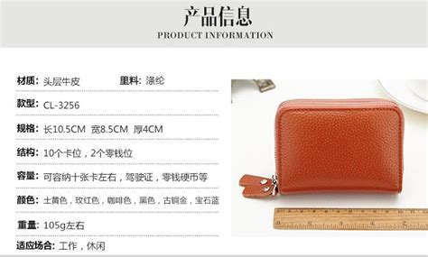 Dompet Credit Card Bag Dompet Kartu Anti Magnetik Rfid Dompet Kulit 18 dompet kartu anti magnetik rfid black jakartanotebook