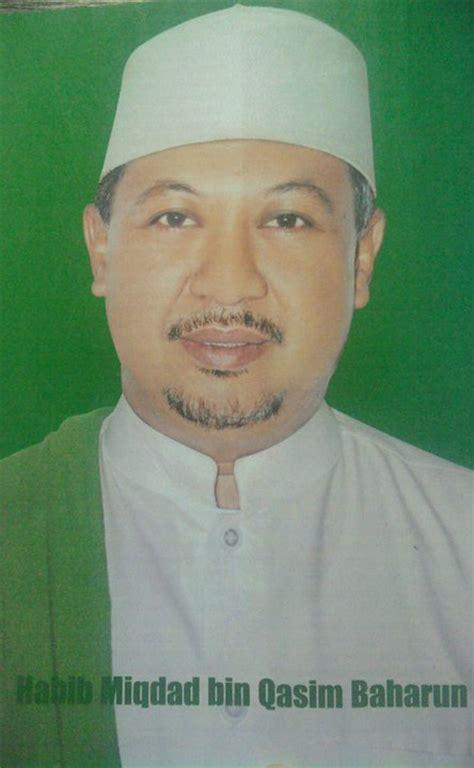 biografi habib quraisy bin qosim baharun manaqib habib miqdad baharun menantu habib muhammad bin