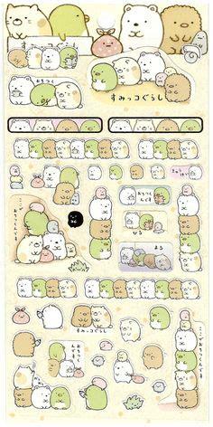Sumikko Gurashi Original San X Sumikko Gurashi Paper Clip kawaii on kawaii food puns and mochi