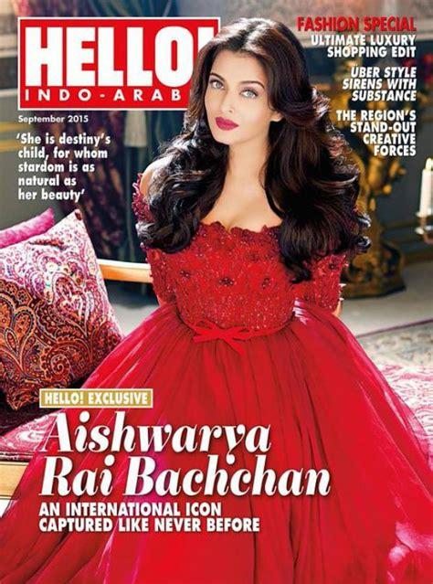 film lawas kerajaan terlalu cantik aishwarya rai di cover majalah dibilang